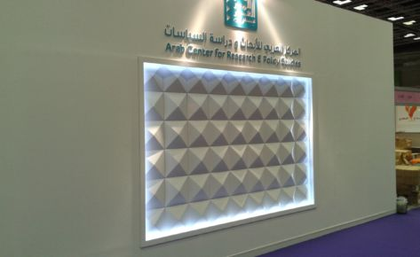 Arab Center